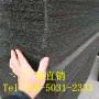 歡迎訪問##福鼎市油浸瀝青木板##實業集團