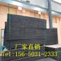 歡迎訪問##山東日照瀝青浸漬木板##實業集團