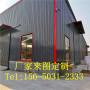 2021歡迎訪問##忻州原平紫銅帶止水可預定 ##股份集團