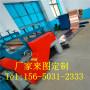 2021歡迎訪問##隨州止水銅片生產廠家 ##股份集團