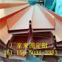 2021歡迎訪問##湖北黃岡止水銅板銅片 ##股份集團