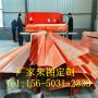 2021歡迎訪問##大慶止水銅片廠家生產源頭 ##股份集團