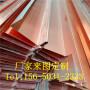 2021歡迎訪問##廣水市U形紫銅止水銅帶 ##股份集團