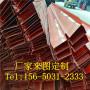 2021歡迎訪問##咸寧赤壁止水銅片公司排名 ##股份集團