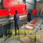 2021歡迎訪問##瑞昌市銅片定制 ##股份集團