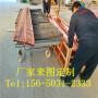 2021歡迎訪問##三河市銅止水片什么價格 ##股份集團