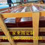 2021歡迎訪問##琿春市紫銅止水帶銷售 ##股份集團