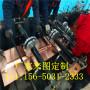 2021歡迎訪問##漢川市紫銅止水片報價 ##股份集團