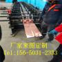 2021歡迎訪問##貴州六盤水國標紫銅止水銅片 ##股份集團