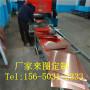 2021歡迎訪問##荊州銅片焊接 ##股份集團