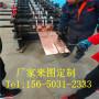2021歡迎訪問##醴陵市止水銅板u型價格 ##股份集團