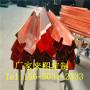 2021歡迎訪問##三河市U形止水銅板 ##股份集團
