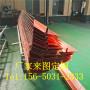 2021歡迎訪問##梧州岑溪銅片止水 ##股份集團