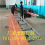 2021歡迎訪問##廣漢市銅帶止水片 ##股份集團