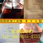 2021歡迎訪問##廣州箱涵止水銅片 ##股份集團