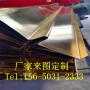 2021歡迎訪問##仁懷市止水銅板 ##股份集團