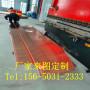 2021歡迎訪問##廣東珠海U形紫銅止水銅片 ##股份集團