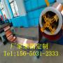 2021歡迎訪問##溫州銅止水 ##股份集團