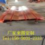 2021歡迎訪問##貴州遵義止水紫銅片加工廠 ##股份集團