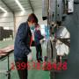 歡迎訪問##蕪湖止水銅片##實業集團