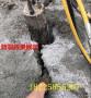 廣東佛山液壓劈巖機巨石劈裂器價格優惠