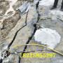 江西上饒巖石混凝土路面分裂器廠家電話