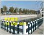 建德绿化护栏塑钢栏杆围栏厂家腾博会官网