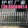 九江修水pvc幼儿园护栏 变压器围栏隔离栅栏量大送货