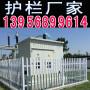 潜江围墙栅栏防护栏pvc塑钢护栏庭院围墙护栏附近