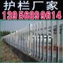 长沙宁乡别墅庭院花园围栏栅栏pvc护栏围栏多少钱每米