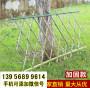 新闻:陇南武都竹篱笆围栏pvc幼儿园护栏栏杆塑钢pvc护栏围栏@价格