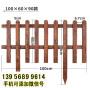 新闻:江西省九江竹篱笆伸缩碳化木护栏防腐木栅栏篱笆@多少钱