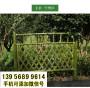 新闻:万宁pvc护栏,竹篱笆围栏pvc塑钢围墙护栏户外园林竹篱笆围墙护栏@厂家价格