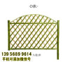 湘潭防腐小竹篱笆装饰庭院竹篱笆@大自然的搬运工