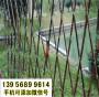 新聞:蘭州紅古pvc護欄,碳化木護欄pvc圍擋草坪欄桿pvc護欄@廠商出售