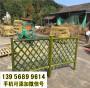 新闻:渭南合阳县pvc护栏,碳化木护栏小区栅栏pvc草坪护栏塑钢护栏@厂家供应