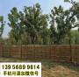 新闻:安徽蚌埠竹篱笆围栏绿化草坪护栏竹篱笆围墙护栏@价格表
