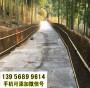新闻:延安志丹县竹篱笆围栏花池护栏花池围栏施工围栏@安装图片
