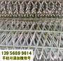 新闻:安徽蚌埠pvc护栏pvc草坪护栏塑钢护栏变压器围栏@价格
