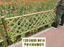 固阳 竹篱笆防腐木护栏河道护栏湖北嘉鱼竹栅栏
