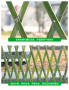 运城竹篱笆小篱笆莲湖竹栏杆仿竹篱笆木护栏