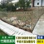 凯时网上官方木栅栏竹栅栏福州鼓楼竹围栏防腐木围栏木护栏