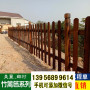余杭竹篱笆竹节围栏陕西延川竹围栏竹篱笆栅栏木护栏
