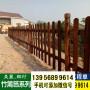 宜章竹篱笆pvc塑钢护栏宿州市灵璧竹围栏竹子篱笆墙木护栏
