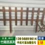 爱民竹篱笆锌钢护栏武汉市江岸竹围栏绿化围栏木栅栏