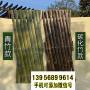 崇川竹圍欄竹籬笆保定徐水竹護欄竹板條木護欄