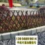 凤泉竹篱笆新农村护栏吉林辉南竹围栏碳化竹栅栏木护栏