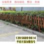 防城港市竹篱笆竹栅栏陕西城固竹围栏pvc护栏木护栏