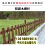邵陽雙清區竹籬笆竹笆平頂山衛東區竹圍欄綠化護欄木護欄
