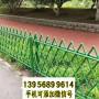 錫山竹籬笆塑鋼護欄平涼市靜寧縣竹圍欄pvc圍欄木柵欄